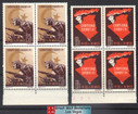 China Stamps - 1962, S52 , Scott 618-619 Support Algeria's Struggle for National Liberation - Block of 4 - MNH, F-VF (9061A)