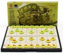 """Magnet Chinese Chess (xiàngqí) - Board size : 11.2"""" x 11.2"""" x .6"""""""