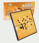 "Magnet Go (Wei Qi) Game Set - Board size : 11.0"" x 11.0"" x .60""  (WX1P)"
