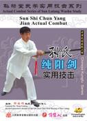 Sun-style Chun Yang Jian (WMDU)
