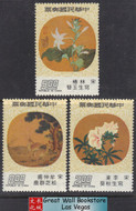 Taiwan Stamps - 1972 Sc 2001, 2002, 2003 Fan Paintings, short set, MNH, F-VF (9T0GM)