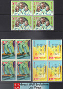 Taiwan Stamps - 1970 Sc 1674-6 Man's First Landing on the Moon, Block of 4 - MNH, F-VF (9T0H6)