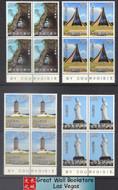 Taiwan Stamps : 1974, TW S101 Scott 1871-4 Taiwan Scenery - Block of 4 - MNH, F-VF (9T0HC)