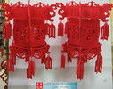 "Chinese Red Lantern (1 pair) for Chinese New Year Type N3 - Prosperity - Assembly required. small size 10.75"" x 14.0"" (WXN3)"