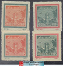China Stamps - 1950 , C7 , Scott 72-3 1st National Postal Conference, Original + Reprint for comparison, MNH, F-VF (9007C)