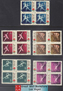 China Stamps - 1957, C39, Scott 306-310 1st All China Workers' Athletic Meet, Block of 4 - MNH, F-VF (9030A)
