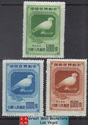 China Stamps - 1950 , C5, Scott 57-59 Defend World Peace (1st set) Reprint - MNH, F-VF (90057)