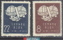 China Stamps - 1957, C42, Scott 317-318 4th congress of World Trade Union - MNH, F-VF (90317)
