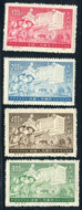 China Stamps - 1952 , S2 , Scott 128-131 Land Reform, Reprint, MNH, F-VF (90128)