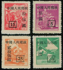 China Stamps - 1951 , SC8, Sc 101-4, complete set, Surcharged on Chinese Postal Service Unit Stamps, MNH, F-VF (90101)
