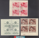 China Stamps - 1958 , C55, Scott 374-6 National Exhibition of Industry and Communications - block of 4 - CTO, NH, F-VF (9037A)