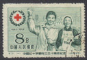 China Stamps - 1955, C31, Scott 242 50th Anniv. of Red Cross Society of China, CTO, F-VF (9024B)