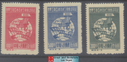 China Stamps - 1949, C3, Scott 5-7 Trade Union Conference of Asian And Australasian Countries - MNH, F- VF (90005)