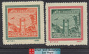 China Stamps - 1950 , C7 , Scott 1L162-3 1st National Postal Conference, reprint, MNH, VF (91L16)