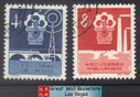 China Stamps - 1959, C73, Scott 463-464 National Exhibition of Industry and Communications, CTO (9046A)