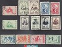 China Stamps - 1953 , S6, C21, C22, C23, C25, China Stamps Collection with 5 complete sets - CTO (900A1)