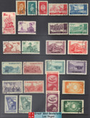 China Stamps - 1952 , C13 - C19, China Stamps Collection with 7 complete sets - CTO (900A2)