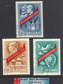 China Stamps - 1959, C67, Scott 438-440 10th Anniv. of Founding of PRC(1st Set) - CTO, NH (9043B)