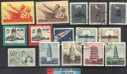 China Stamps - 1954, 1955, 1958 , 1959 , C30, C31, S21, S22, S31, S33, S36, China Stamps Collection with 7 complete sets - CTO (900A5)