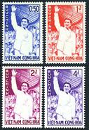 South Vietnam Stamps - 1961 , Sc 158-11 President Ngo Dinh Diem, MNH, F-VF (9V07K)