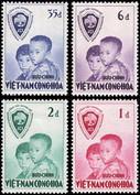 South Vietnam Stamps - 1958 , Sc 83-7, Children's Festival - MNH, F-VF (9V07G)