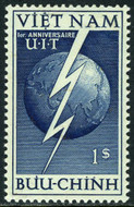 South Vietnam Stamps - 1952 , Sc 17, Globe and Lightning Bolt - MNH, F-VF (9V07C)