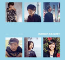 五月天 Mayday : 步步自选作品辑 The Best of 1999-2013 Side-by-side Version (2CD 一路有你版) 套装  (WVCU)