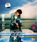 Nicholas Tse 谢霆锋 : 释放(CD) (WVD6)