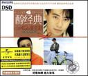 Hacken Lee 李克勤:醇经典(CD) (WVE6)