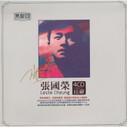 Leslie Cheung 張國榮 : 4CD 珍藏 (WVEJ)
