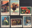 China Stamps - N1-6, Scott 1047-52 Modern Beijing opera Taking Tiger Mountain by Strategy (see images) - MNH, F-VF (91047)