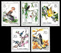 China Stamps - 1982, T79, Scott 1805-9 Beneficial Birds, MNH, F-VF (91805)
