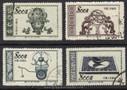 China Stamps - 1953 , S7, Scott 198-201 Great Motherland (4th Set) - CTO, F-VF (9019C)