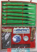 Chinese Calligraphy Writing/Painting Set (wx00)