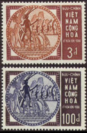 South Vienam Stamps - 1965 , Scott # 251-2 Mythological Founders Hung Vuong-AU Co - MNH, F-VF (9V08J)