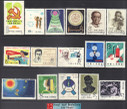 China Stamps - 1982, 13 complete sets with 16 stamps - MNH, F-VF (9177F)