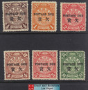 China Stamps - 1904, Scott J1-6 Postage Due overprinted in black - MLH (5 w/gum, J1 no gum) , F-VF  (9C0HC)