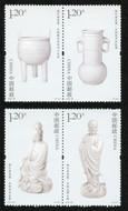China Stamps - 2012 , 2012-28 Chinese Ceramics - Porcelain from Dehua Kiln - MNH, F-VF (99121)