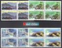 China Stamps - 2000-14 , Scott 3044-47 Laoshan Mountains - Block of 4 - MNH, F-VF (9304A)