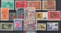 South Vietnam Stamps - 1951-64, 15 different stamps collection - MNH, F-VF  (9V08T)