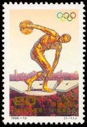 China Stamps - 1996-13 , Scott 2686 The Centennial Olympic Games and 26th Olympic Games - MNH, F-VF (92686)