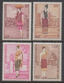 Laos Stamps - 1973 - Sc 235-6, C102-3 Costume - MNH, F-VF - (9A04K)