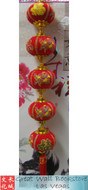 "Chinese New Year Decorative Good Luck Hanging w/Chinese Charaters ""Prosperity"" size 26.0"" Long (measured from top to bottom excluding tassels) (WXL4)"