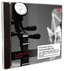 Pipa : Ladypipa 琵琶幻象(CD 普通版) (WVGD)