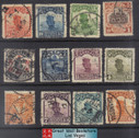 China Stamps - 1923-34, 12 different stamps collection - used  (9C0HG)