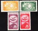China Stamps - 1952 , C18, Scott 167-170 Asian Pacific Peace Conference, MNH, F-VF (90167)