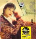 Priscilla Chan 陈慧娴:永远是你的朋友(CD) (WY24)