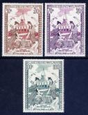 Laos Stamps - Sc#C80-2 1971 Kinship between Keng Kok, Laos and Saint Astier, France MNH, F-VF (9A08A)