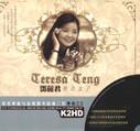 Teresa Teng 邓丽君:传奇女子(2CD) (WVGP)