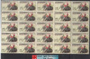 Laos Stamps - 1958 Scott 41, Elephants - Block of 25 (folded lines on perf and disturbed gum)- MNH, F-VF - (9A081)